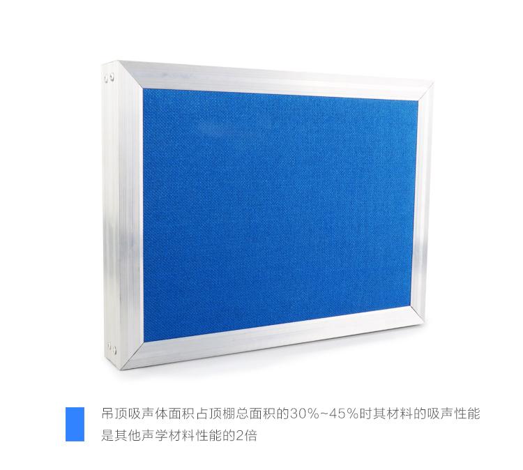 吸音板,吸音板价格,吸音板厂家,声学材料