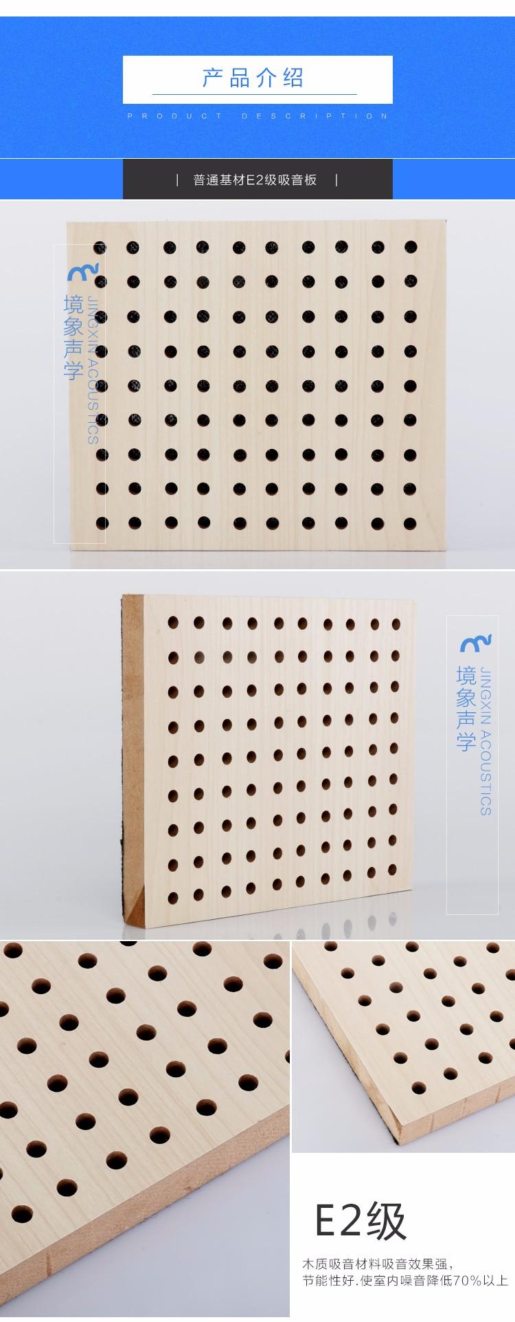 孔木多系列详情_07.jpg