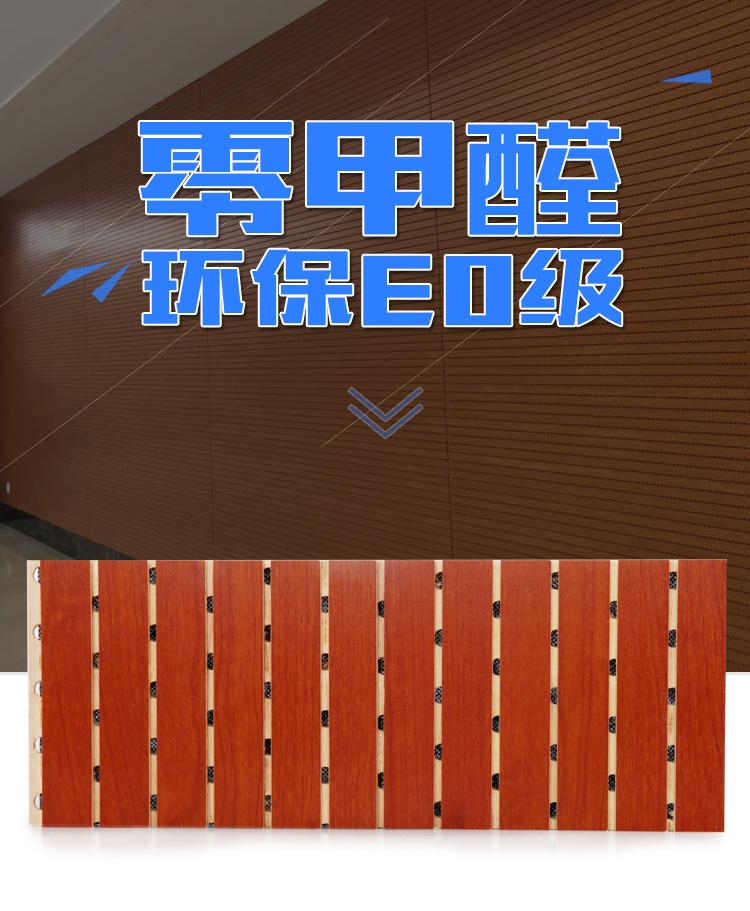 实木槽详情_01.jpg