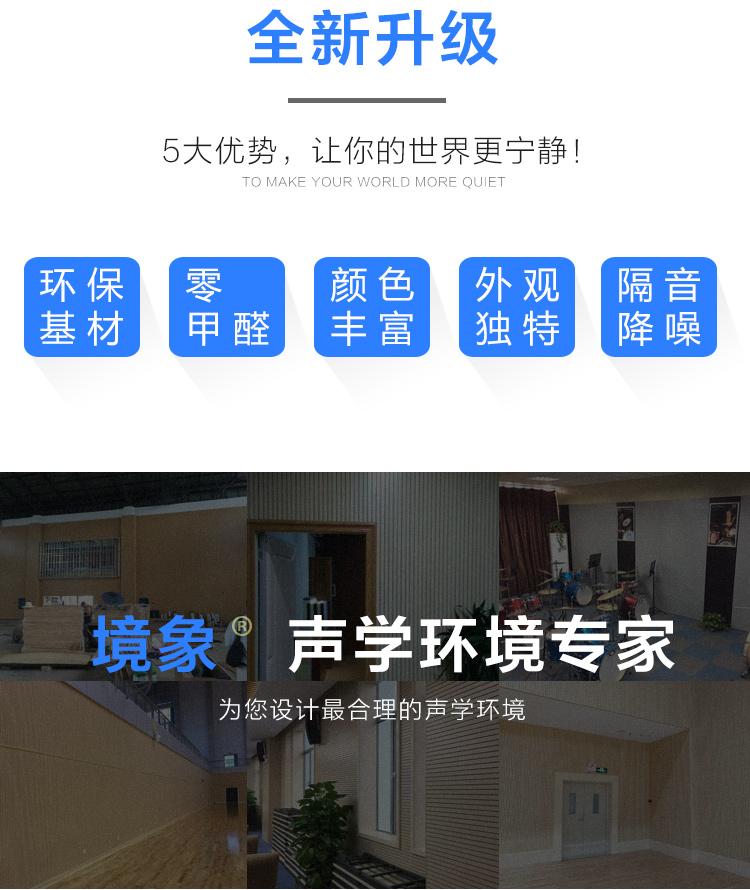 实木槽详情_02.jpg