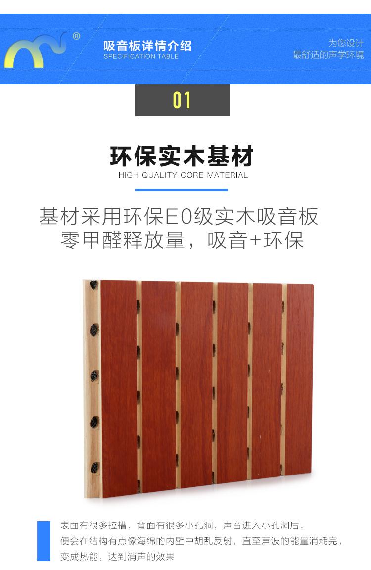 实木槽详情_07.jpg