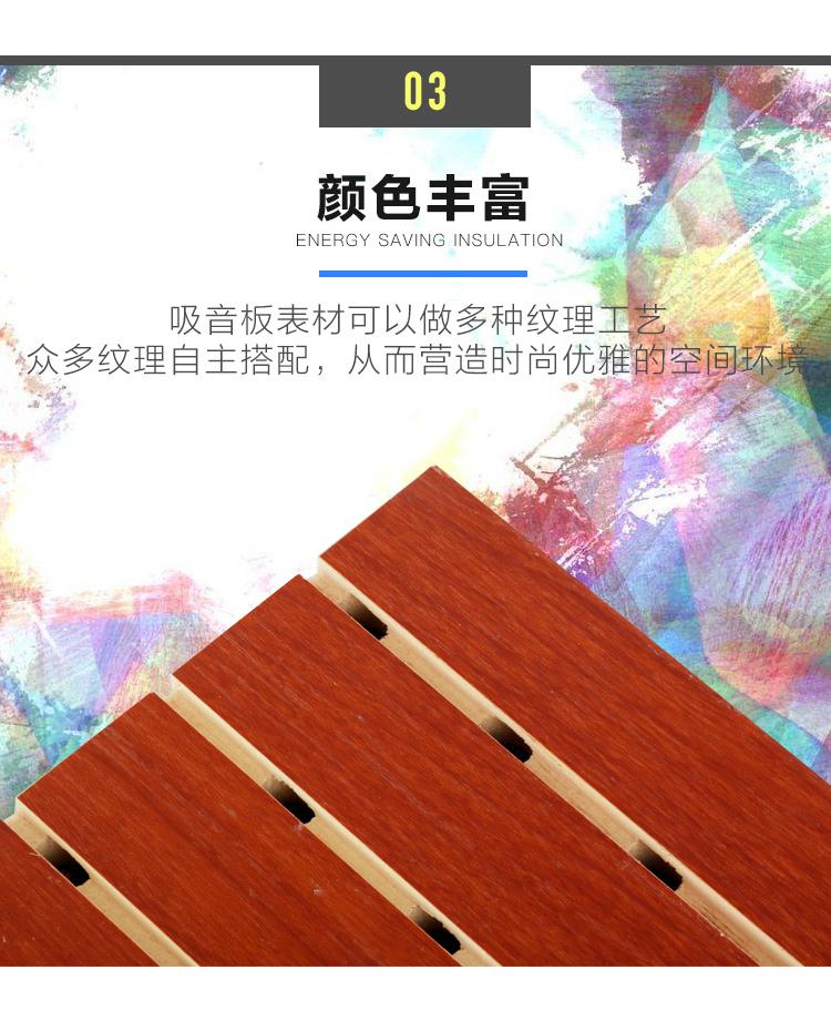 实木槽详情_11.jpg